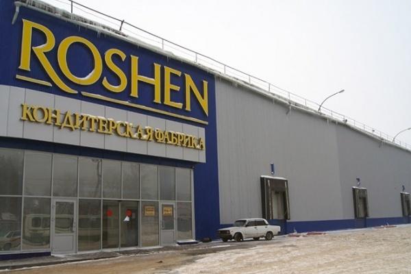 Арест на имущество липецкой кондитерской фабрики Roshen продлен до марта 2018 года