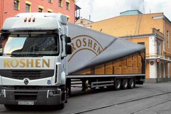 Басманный суд Москвы продлил арест имущества липецкой фабрики Рошен до середины июня 2016 года