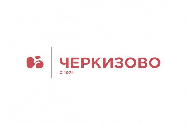 В первом квартале 2020 года выручка черноземного Черкизово выросла до 30,2 млрд рублей
