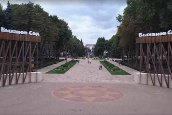 В реконструированный липецкий «Быханов сад» вложат очередные миллионы