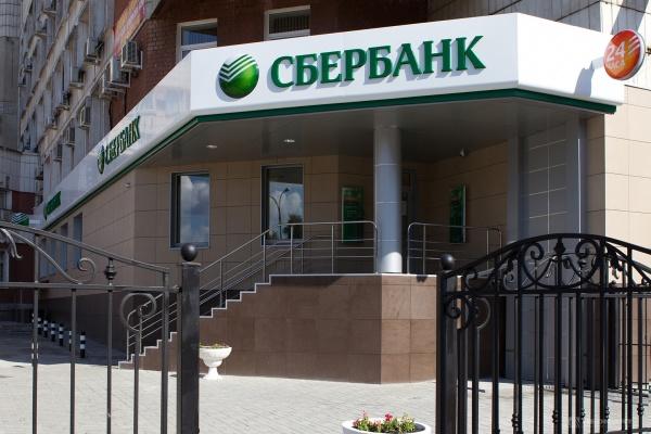 Сбербанк прокредитует липецкую мэрию на 530 млн рублей