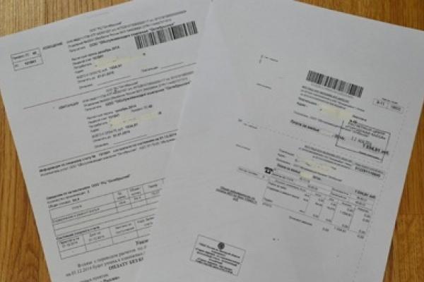 В Липецке разгорелся очередной скандал с двойными квитанциями