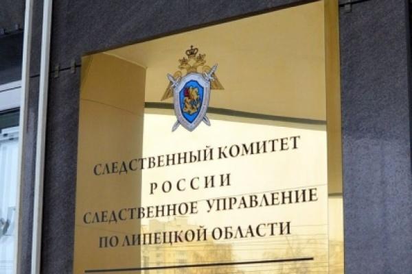 Депутата липецкого горсовета Александра Шальнева вызвали в Следственный комитет