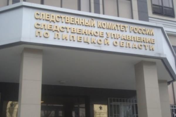 В уголовном деле экс-мэра Данкова появились новые подробности