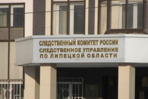 Следственный комитет арестовал имущество липецкой «Викмы» за долги по зарплате