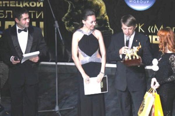 Благотворительный бал Михаила Гулевского удостоен общественной премии «Слон»