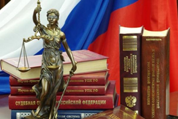 Липецкий арбитраж не стал арестовывать активы «Сигмы» из-за долгов банкротящегося «Виража»
