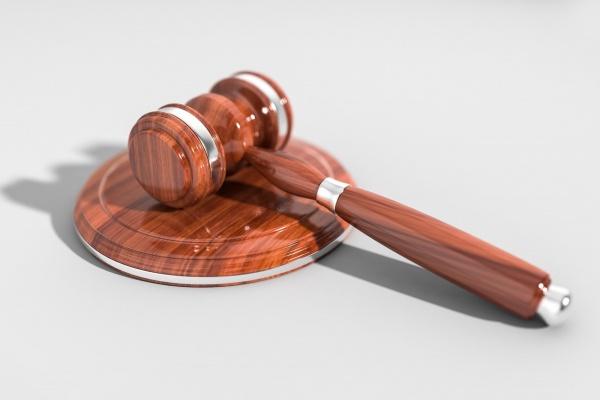 Липецкое УИЗО через суд отобрало полученную без проведения торгов землю у тамбовской фирмы «Сталь-М»