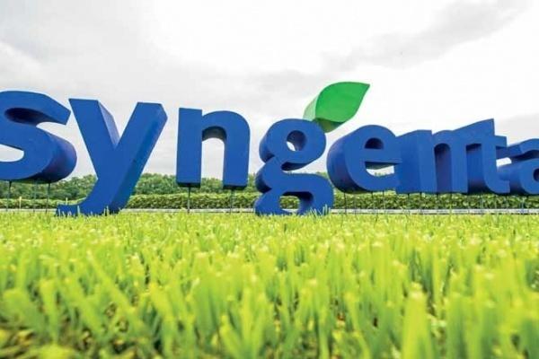 Завод швейцарской компании Syngenta в ОЭЗ «Липецк» поможет нарастить выпуск продукции до 80%