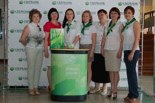 Центрально-Черноземный банк является желанным работодателем для выпускников региональных вузов