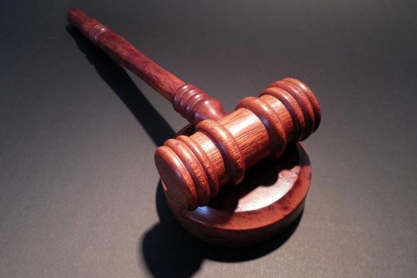 «Липецкэнергоремонт» вновь пытается распродать имущество общей стоимостью 175,6 млрд рублей