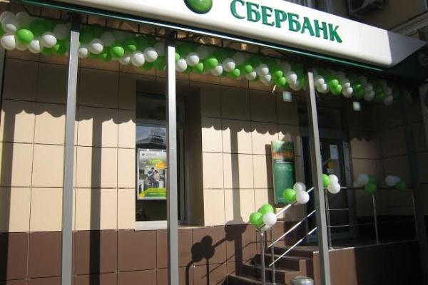 В Воронеже появился мини-офис Сбербанка