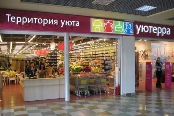 Торговая сеть «Уютерра» намерена избавиться от «хлама» и своего главного офиса в Липецке