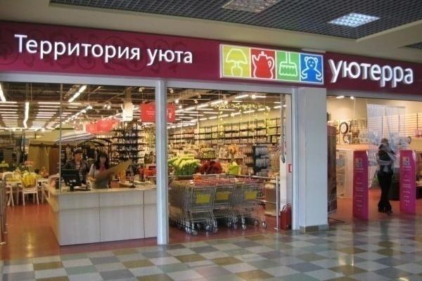 Находящееся в российских городах имущество липецкой «Уютерры» может уйти с торгов за «копейки»