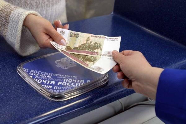 Экс-начальник почтовой службы лишился должности и подозревается в коррупции из-за хищения трех тысяч рублей