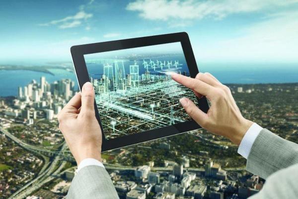 В Липецке будет внедряться концепция умного города