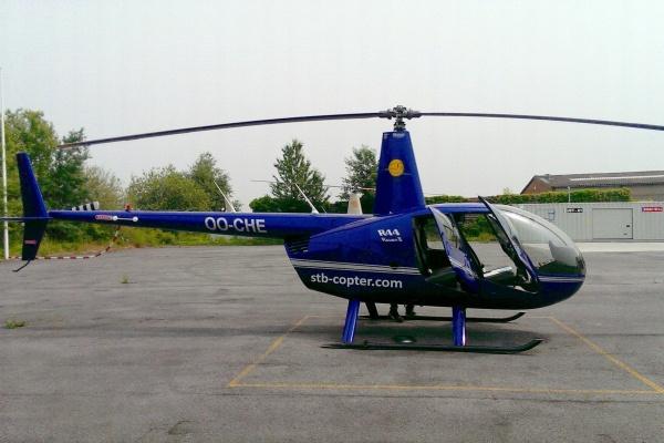 Вертолёт обанкротившейся компании липецкого экс-депутата Михаила Захарова остался без покупателя