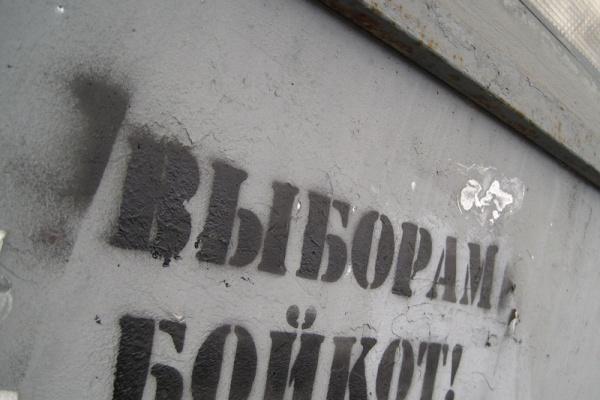 Липецкий политик призывает партии региона бойкотировать «бессмысленные» выборы губернатора
