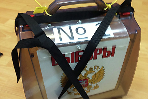 Липецкие региональные власти окончательно лишили горожан права выбирать себе мэра