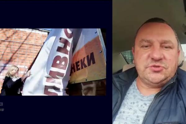 Липецкий общественник пожаловался в Генпрокуратуру на «хулиганские» действия мэра Евгении Уваркиной