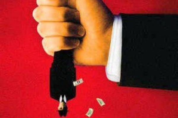 ЛГЭК попытается вернуть 25,5 млн. рублей долга от потребителей через суд