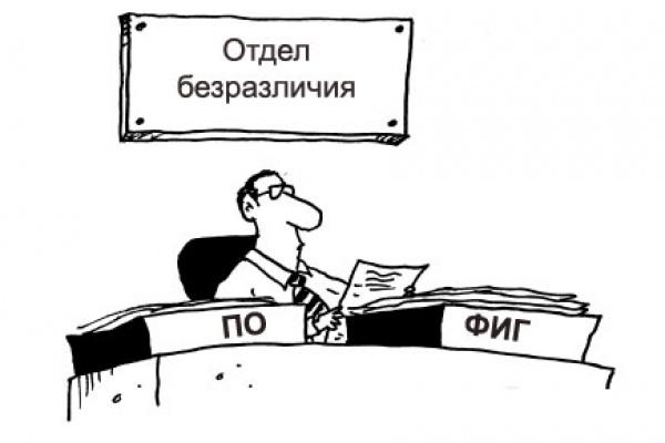 Липецкие областные чиновники бойкотируют бойкот губернаторских выборов