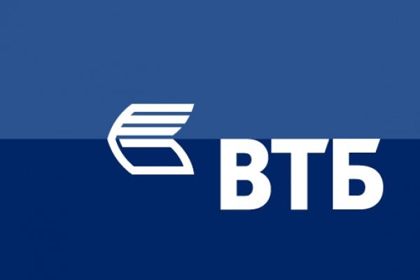 ВТБ втрое увеличил чистую прибыль вIII квартале