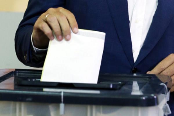 Выборы главы администрации Липецкой области  намечены на 14 сентября