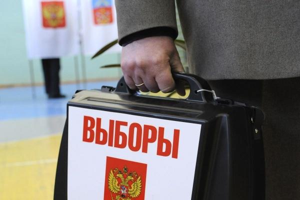 Выборы главы администрации Липецкой области назначены на 14 сентября