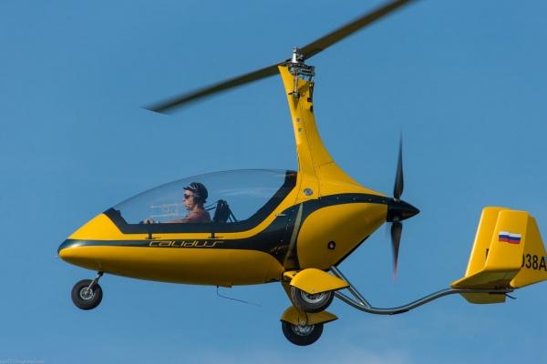 Упавший на сельский дом вертолет липецкого вице-мэра летел без разрешения