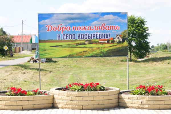 В рамках акции «Чистый четверг» управление ЖКХ Липецкой области проинспектировало шесть населенных пунков