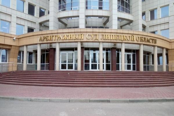 Липецкой фирме придется отдать чиновникам 5 млн рублей за аренду земельного участка