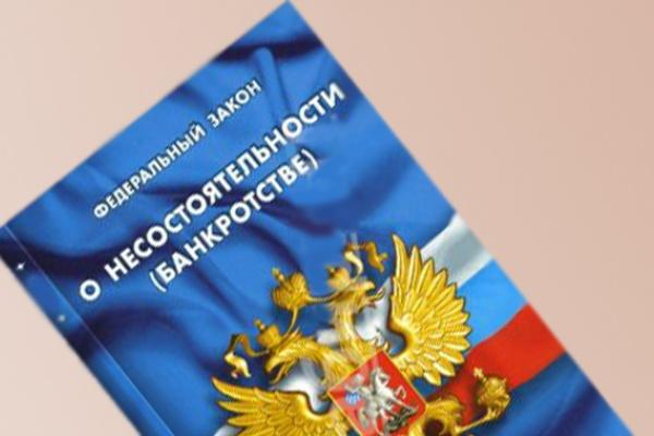 Липецкий кредитор компании «Грязинское РСУ» не спешит банкротить своего должника