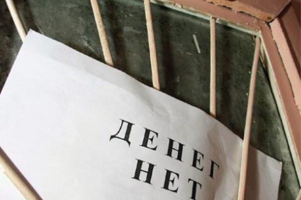 Руководителя компании «Силан» могут дисквалифицировать за задержку зарплаты