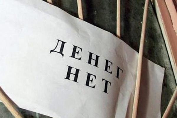 В Липецкой области пытающийся обанкротиться Воронецкий ЛВЗ попался на невыплате зарплаты