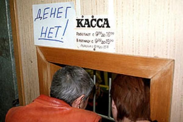В Липецкой области банкротящийся «Кратос» вновь задержал зарплату работникам