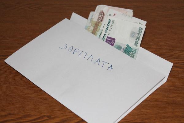 В Липецке будут бороться с серыми зарплатами