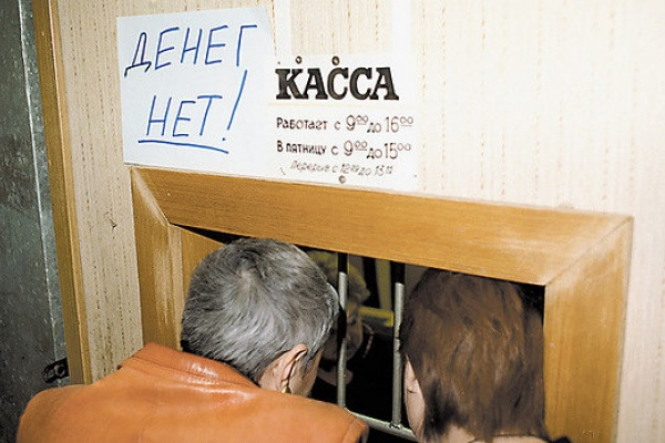 Липецкий «Зерос» оштрафован за невыплату заработной платы