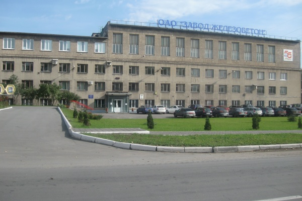 Директор «Железобетона» Вадим Бакуров дисквалифицирован на один год