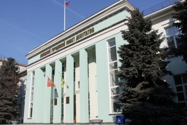 Довыборы депутатов липецкого горсовета были признаны самыми скучными