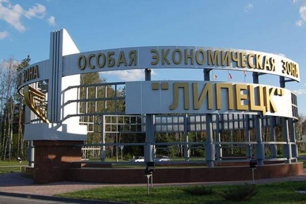 В ОЭЗ «Липецк» построят завод по производству сырья для растворимой пластиковой тары за 14 млрд рублей