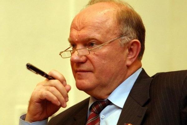 Геннадий Зюганов обвинил областную власть в жульничестве