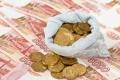 Липецкие власти не против взять кредит на погашение дефицита бюджета города