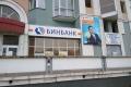 Липецкие «антимонопольщики» «наказали» «Бинбанк» на 150 тыс. рублей за нечитабельную рекламу