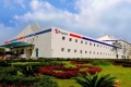 Открытие в Липецкой области дрожжевого завода за 6,3 млрд рублей китайской компании Angel Yeast перенесли на конец года