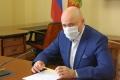 Ограничительные меры в Липецкой области продлили до 20 июня