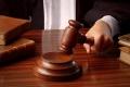 Покупатели проигнорировали аукцион по продаже активов липецкого завода «Свободный сокол»