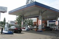 Налоговики потребовали от владельца Липецкой топливной компании возместить убытки на 31 млн рублей