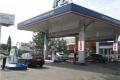 Нефтебазы обанкротившейся Липецкой топливной компании оценили в 200 млн рублей