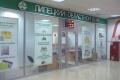 «Липецкоблбанку» дали еще полгода на возврат долгов своим кредиторам